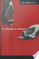 The Culture Of Japanese Fascism