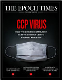 The EPOCH TIMES   CCP Virus