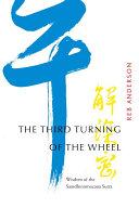 The Third Turning of the Wheel Pdf/ePub eBook