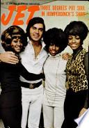 Dec 23, 1971