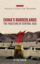 China s Borderlands