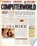 2000年3月20日