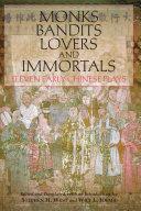 Monks, Bandits, Lovers, and Immortals Pdf/ePub eBook