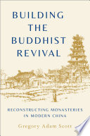 Building the Buddhist Revival