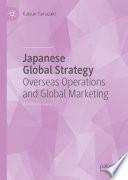 Japanese Global Strategy