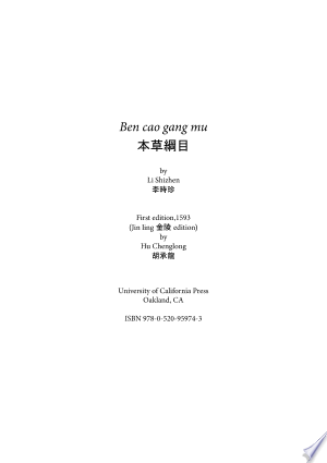 The Ben Cao Gang Mu Free eBooks - Free Pdf Epub Online