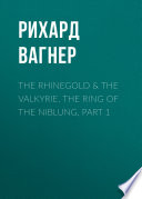 The Rhinegold & The Valkyrie. The Ring of the Niblung, part 1