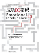 Emotional Intelligence 2.0¿¿EQ¿¿