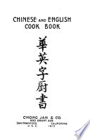 Chinese and English Cook Book