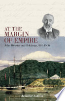 At The Margin Of Empire