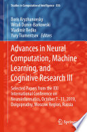Advances in Neural Computation  Machine Learning  and Cognitive Research III Book