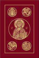Catholic Bible RSV Book PDF