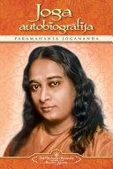 Autobiography of a Yogi (Latvian) ebook