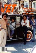 1 фев 1979