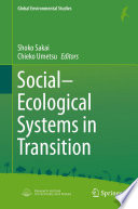 Social Ecological Systems in Transition