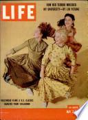 2 мај 1955