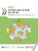 Starting Strong III A Quality Toolbox for Early Childhood Education and Care (Korean version)