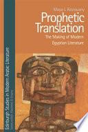 Prophetic Translation