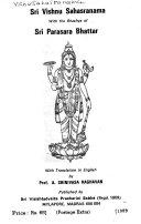 Free Sri Vishnu Sahasranama Book