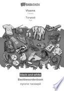BABADADA black and white  Vlaams   Tajik  in cyrillic script   Beeldwoordenboek   visual dictionary  in cyrillic script