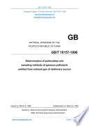 GB/T 16157-1996: Translated English of Chinese Standard. (GBT 16157-1996, GB/T16157-1996, GBT16157-1996)