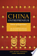 China Entrepreneur