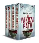 The Yakuza Path Box Set 1-4 Book