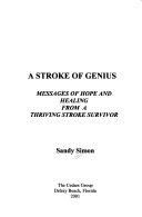A Stroke of Genius