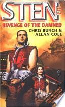 Revenge Of The Damned