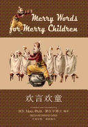Merry Words for Merry Children  Simplified Chinese