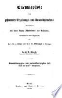 Encyklopädie des gesammten Erziehungs- und Unterrichtswesens