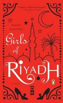 Girls of Riyadh Pdf/ePub eBook