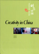 Creativity in China