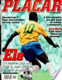 1999年3月