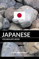 Japanese Vocabulary Book Book