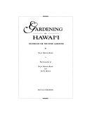 Gardening in Hawai i