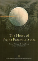 The Heart of Praj     P  ramit   S  tra