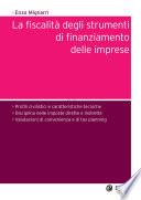 Fiscalità degli strumenti di finanziamento delle imprese