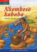 Books - Nkombose Kababa | ISBN 9780195708585