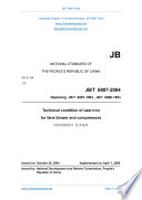 JB/T 6887-2004: Translated English of Chinese Standard. (JBT 6887-2004, JB/T6887-2004, JBT6887-2004)