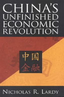 China s Unfinished Economic Revolution