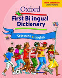 Books - Oxford First Bilingual Dictionary: Setswana & English | ISBN 9780195768367