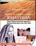 Human Development Index, Rajasthan