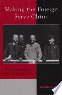 Making the Foreign Serve China Book