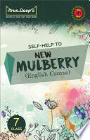 Self Help to New Mulberry 7