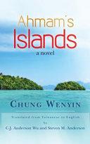 Ahmam s Islands