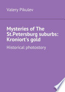 Mysteries of The St Petersburg suburbs  Kroniort   s gold  Historical photostory