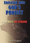 Entering Into God s Project Book PDF