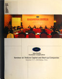 Seminar on Venture Capital and Start-up Companies