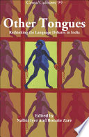 Other Tongues